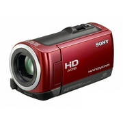 Sony HDR-CX100 uuu