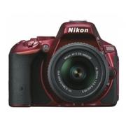 Nikon - D5500 DSLR Camera with AF-S DX NIKKOR